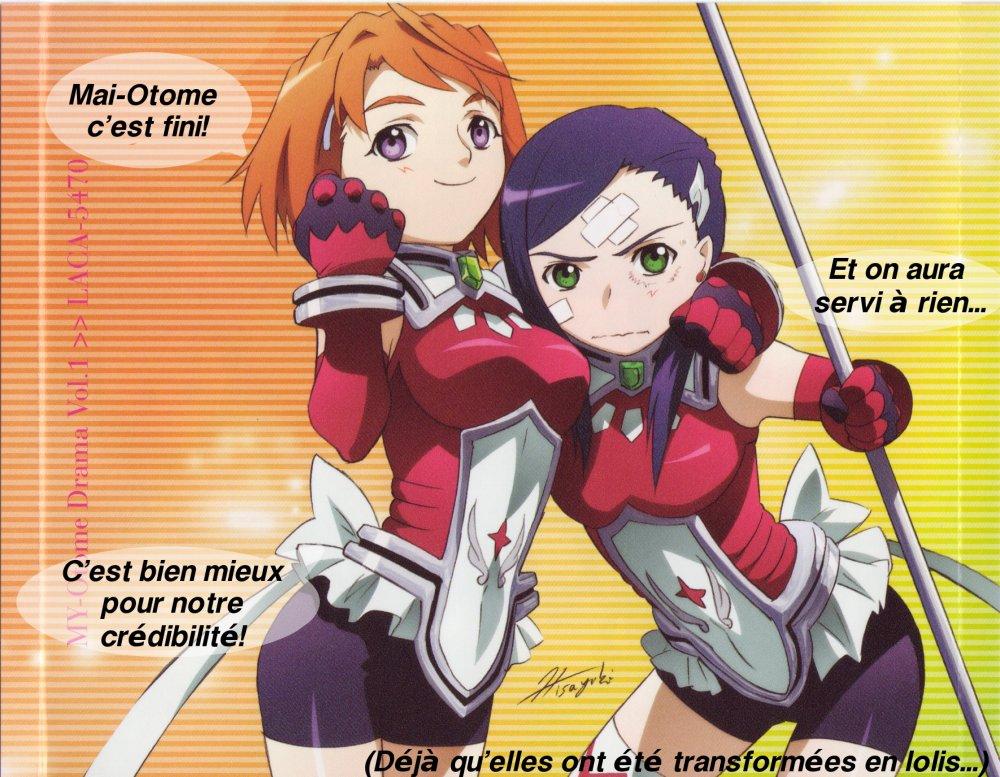 Lolis ~ Mai & Natsuki