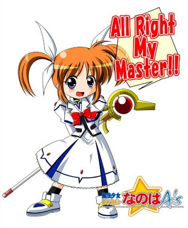 all-right-my-master.jpg
