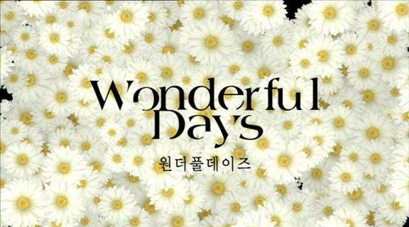 [FILM] Wonderful days Wonderfuldays1