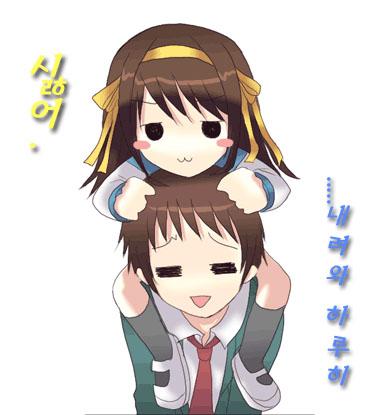 Gallerie des pires gueules de persos de manga/anime.. Haruhi-kyon