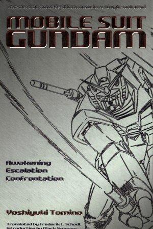 Moeagare, Gundam!