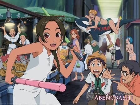 Abenobashi (1)