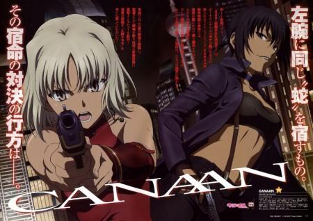 CANAAN3
