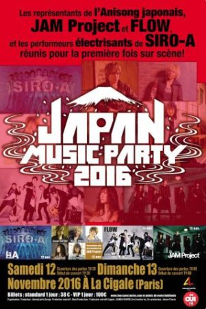 japan-music-party-2016